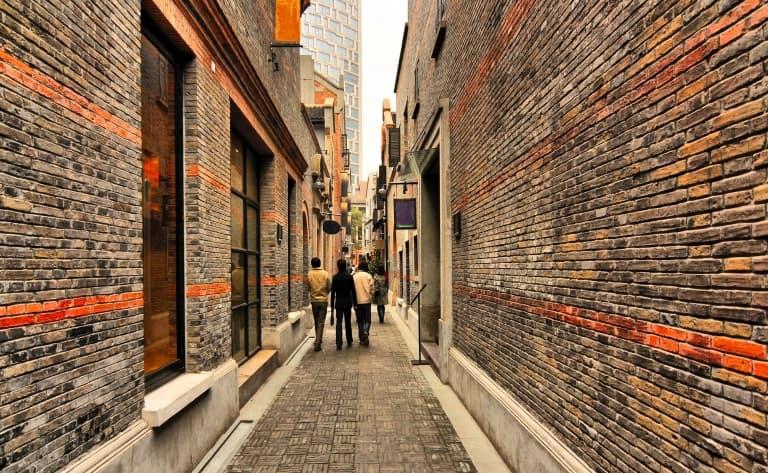 Xintiandi, Moganshan Lu, La Cité Bourgogne et la collection de souliers anciens de Monsieur Yang Shao Rong