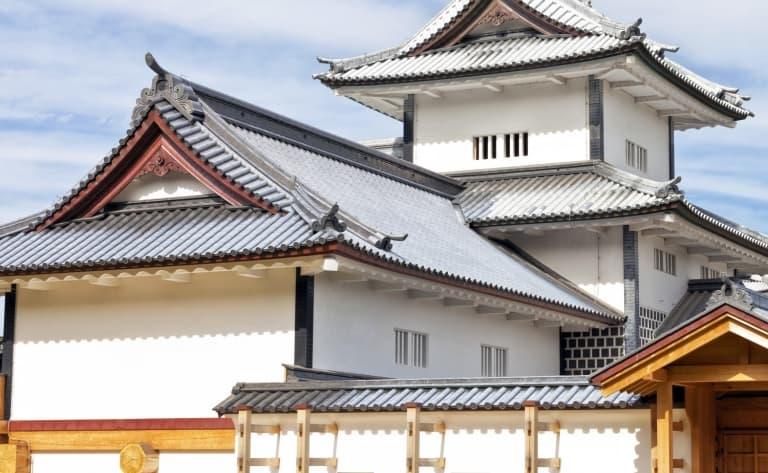 Bienvenue à Kanazawa !
