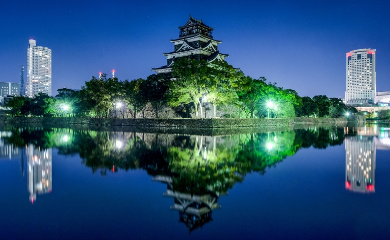 Hiroshima, ville d'Histoire